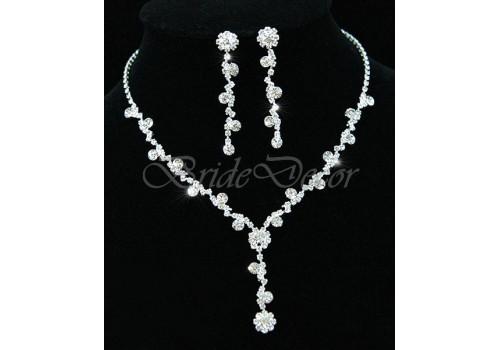 Комплект украшений невесты «Дива»